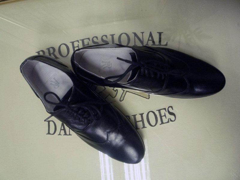 туфли молодого купца