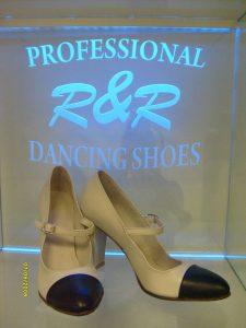 Туфли сценические женские комбинированные