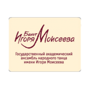 балет Игоря Моисеева