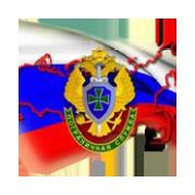 пограничный ансамбль ФСБ