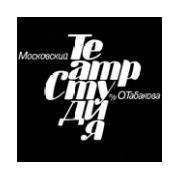 театр - студия Табакова