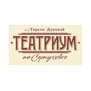 Театриум